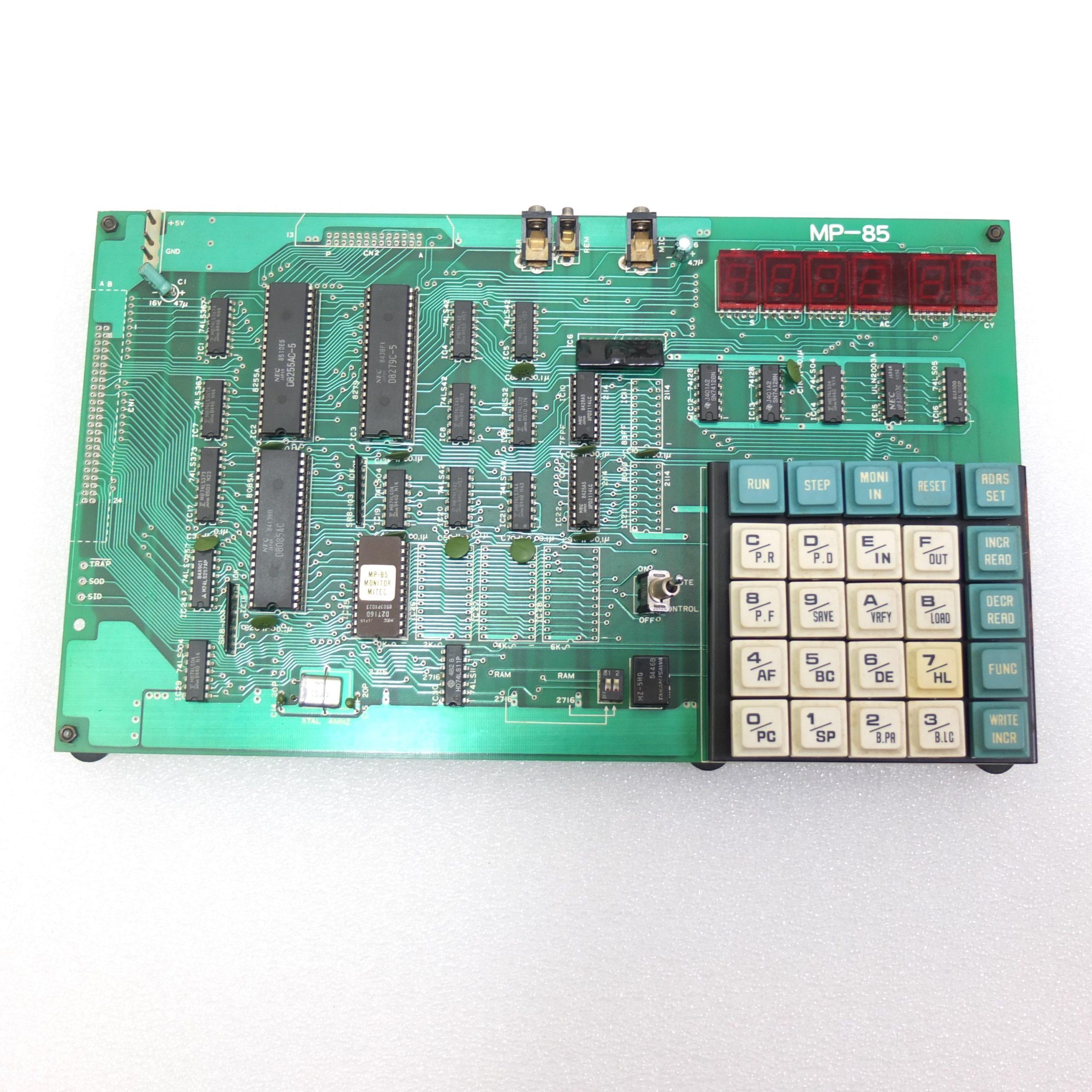 MITEC マイテック MP-85 マイコン基板 ワンボードマイコン