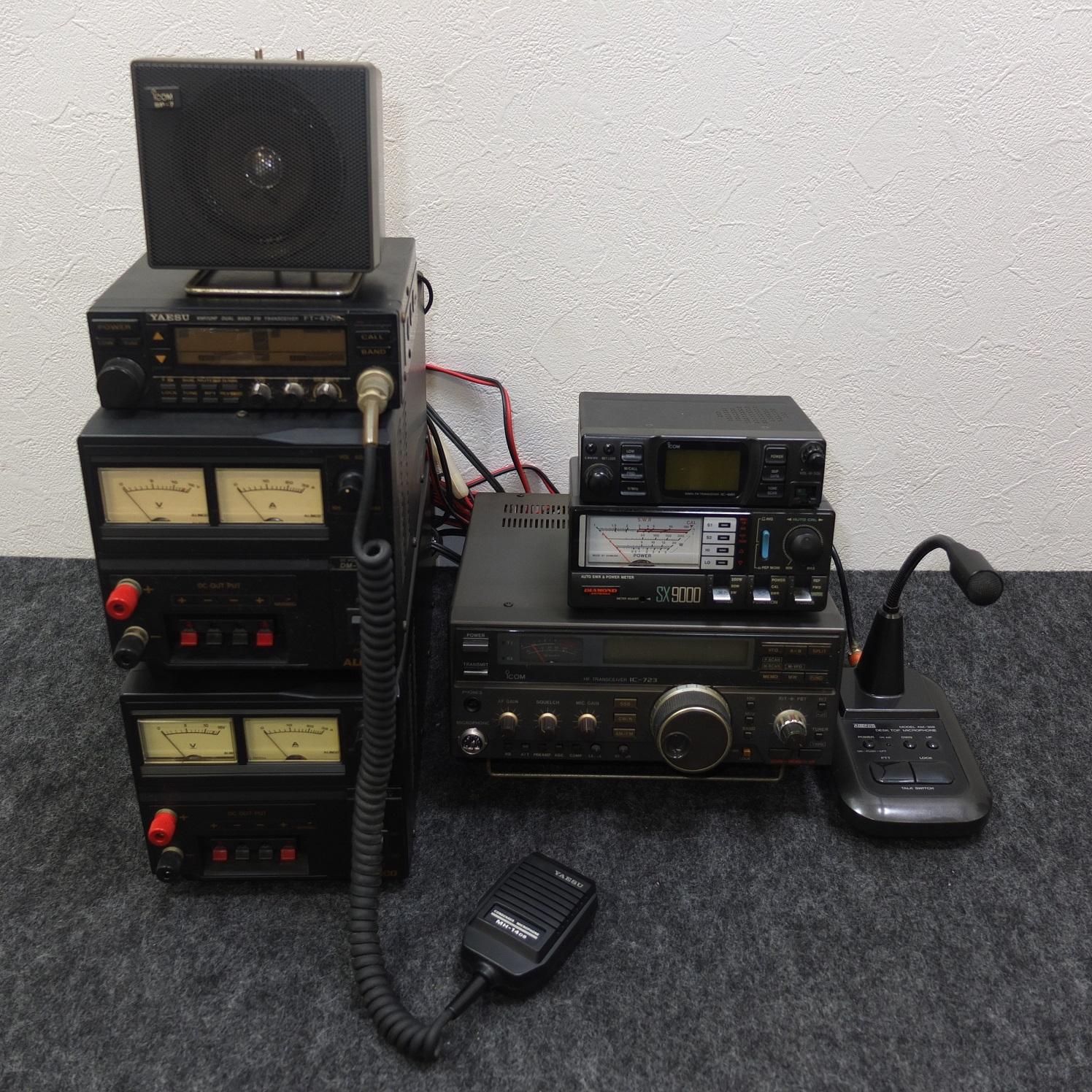 無線機器 各種