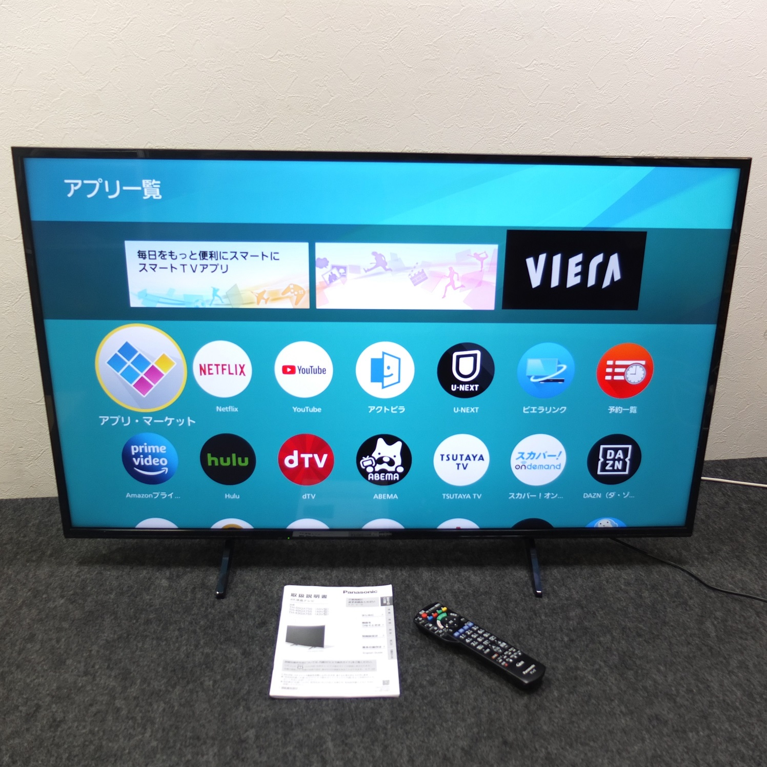 Panasonic VIERA TH-49GX755 4Kチューナー内蔵テレビ