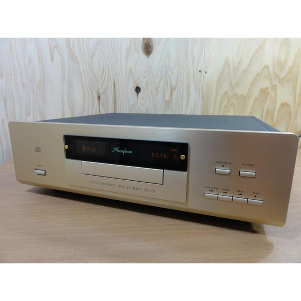 Accuphase / DP-67 CDプレーヤー