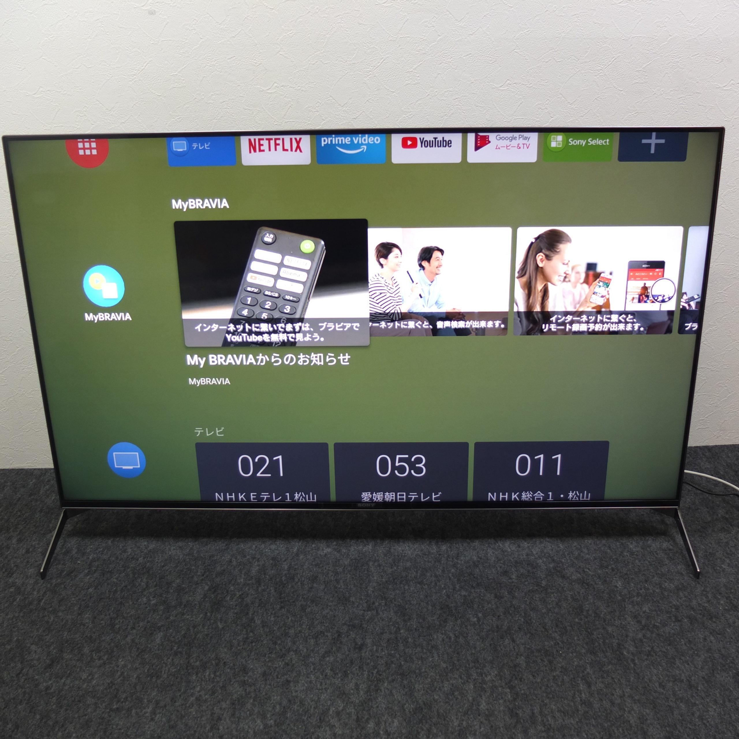 SONY BRAVIA KJ-55X9500H 4K液晶テレビ 2020年製