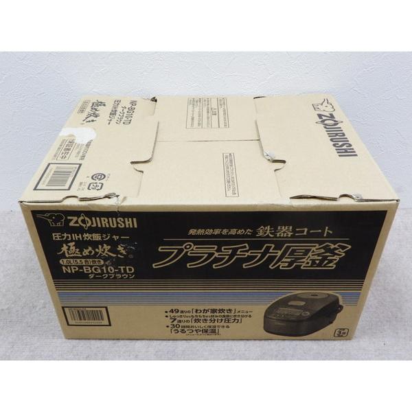 象印 圧力IH炊飯ジャー NP-BG10-TD 1.0L(5.5合)炊き 極め炊き プラチナ圧釜 ダークブラウン