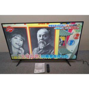 Hisense 65V型 4K対応 LED液晶テレビ 2018年製 65A6100