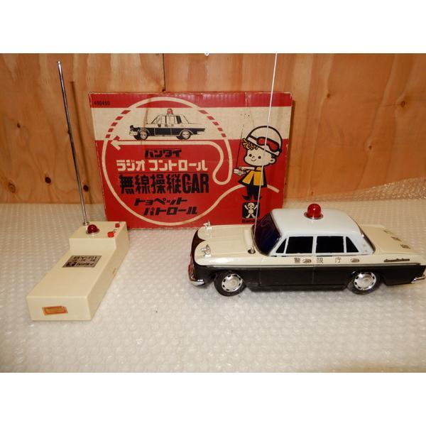 バンダイ ラジオコントロール 無線操縦CAR