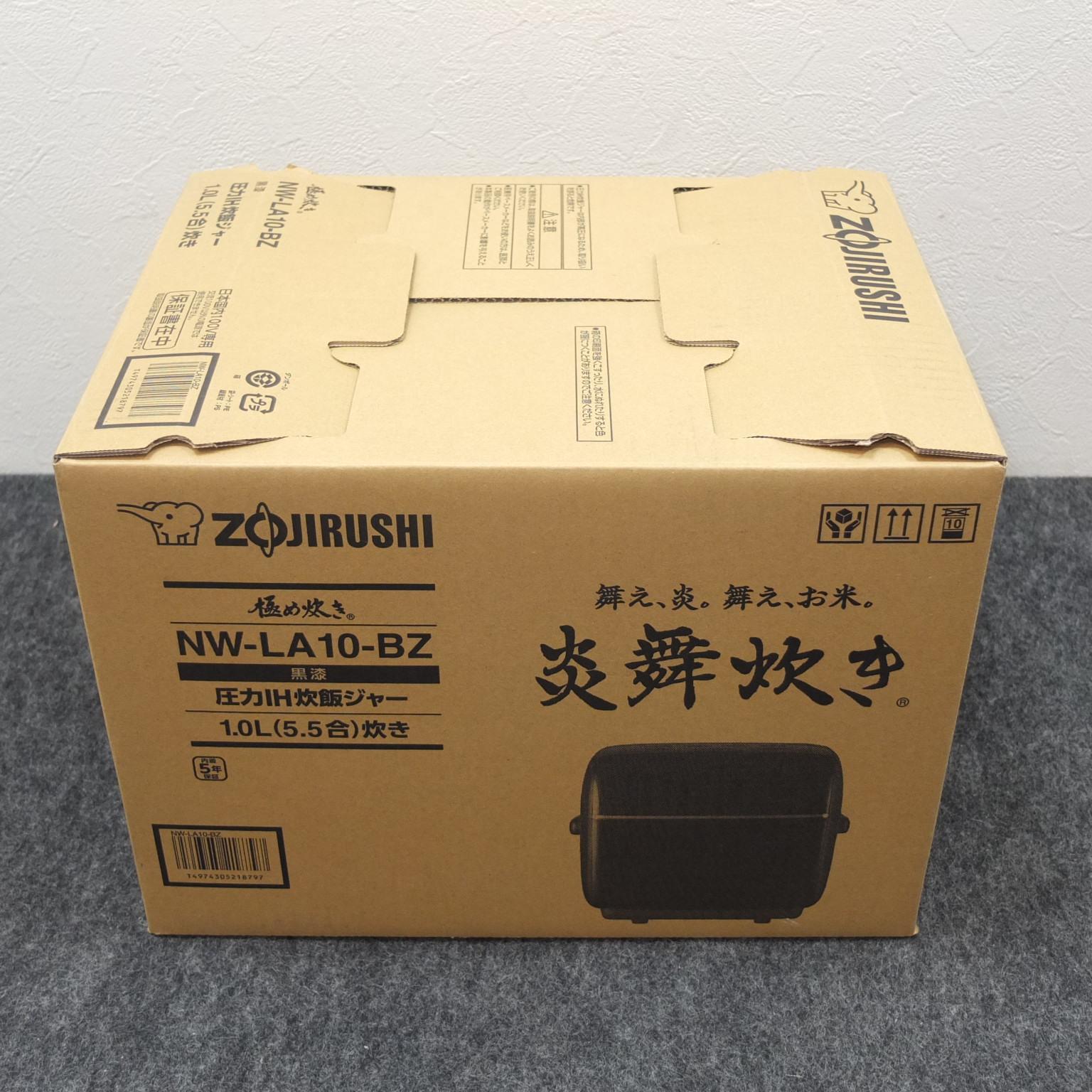 象印 圧力IH炊飯ジャー NW-LA10-BZ 炎舞炊き 黒漆 5.5合炊き