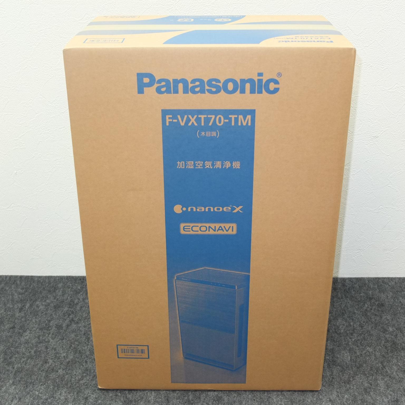 Panasonic 加湿空気清浄機 F-VXT70-TM 木目調