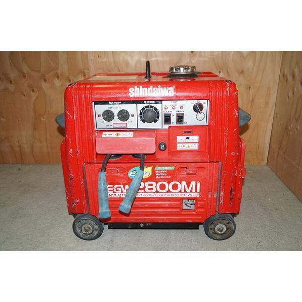 shindaiwa 防音型エンジン発電機兼用溶接機 EGW2800MI