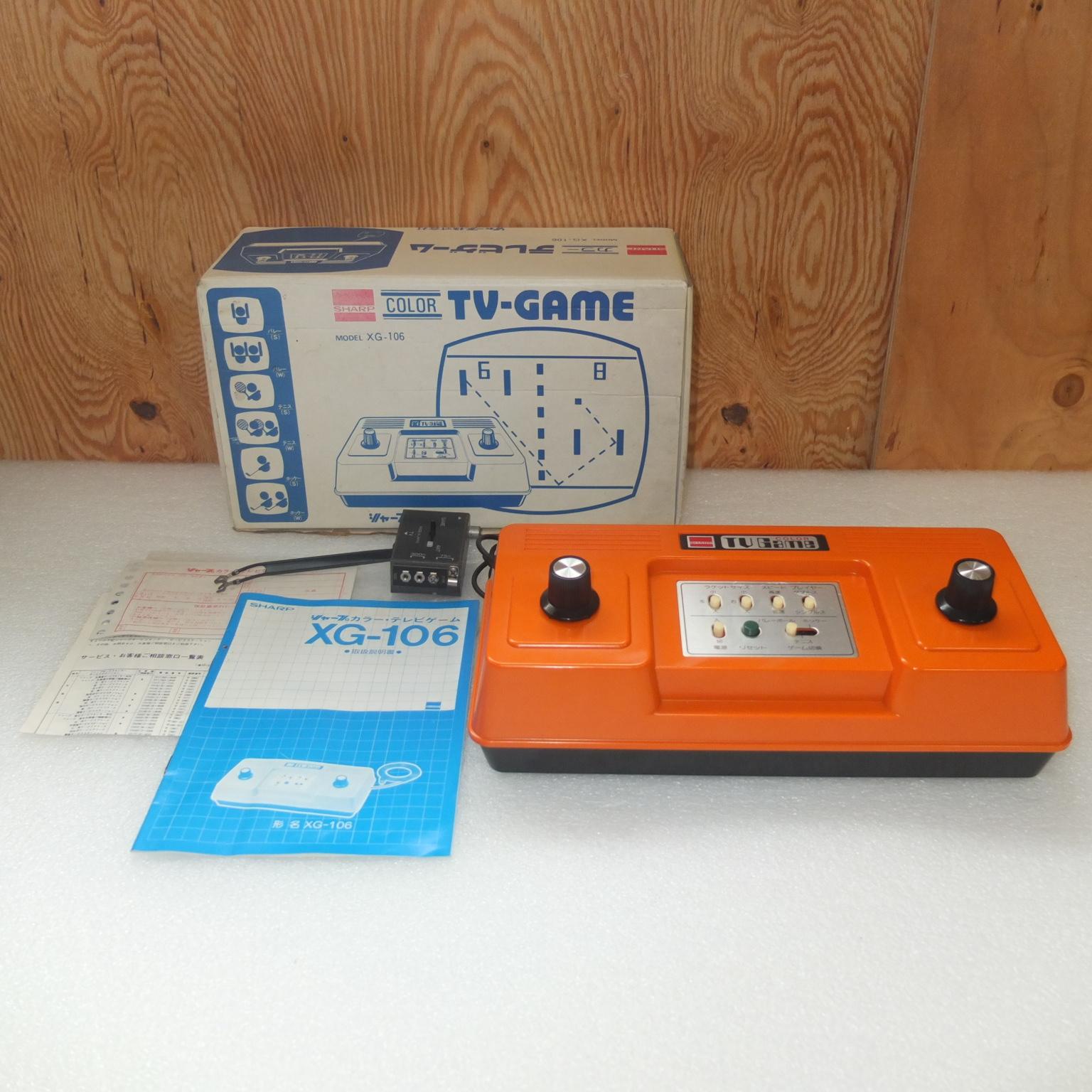 SHARP カラー・テレビゲーム XG-106