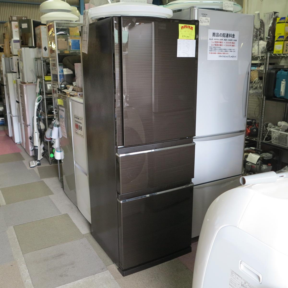 三菱 ノンフロン冷凍冷蔵庫 MR-CX33ED-BR形 2019年製