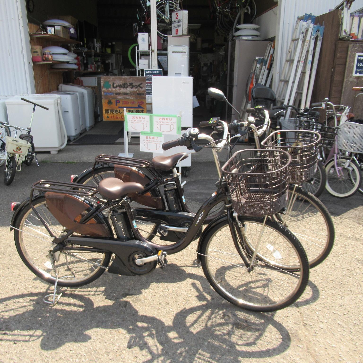 電動アシスト自転車 ヤマハ PAS With 12.3Ah 24インチ&26インチ