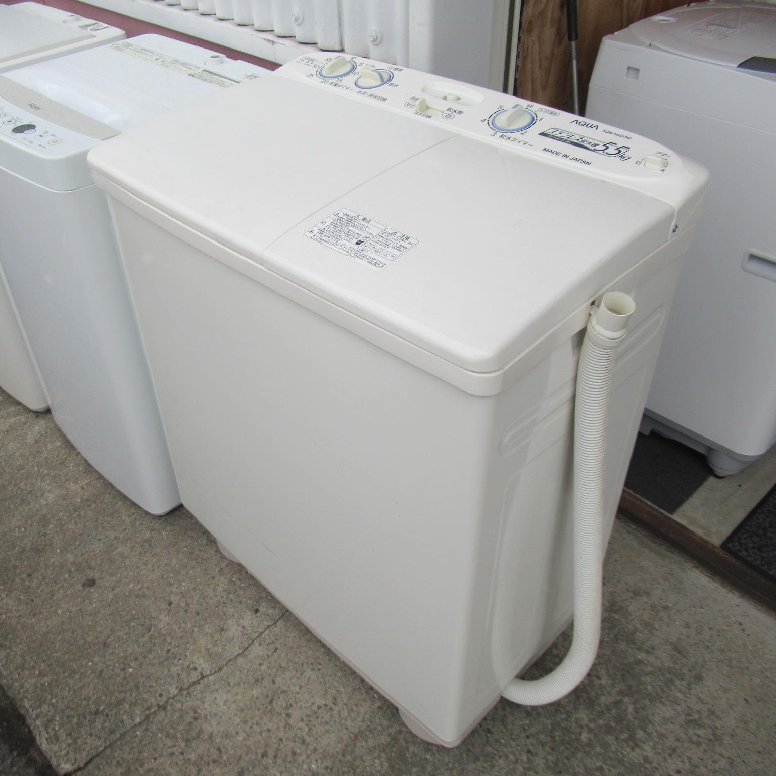 AQUA 二槽式洗濯機 AQW-N550