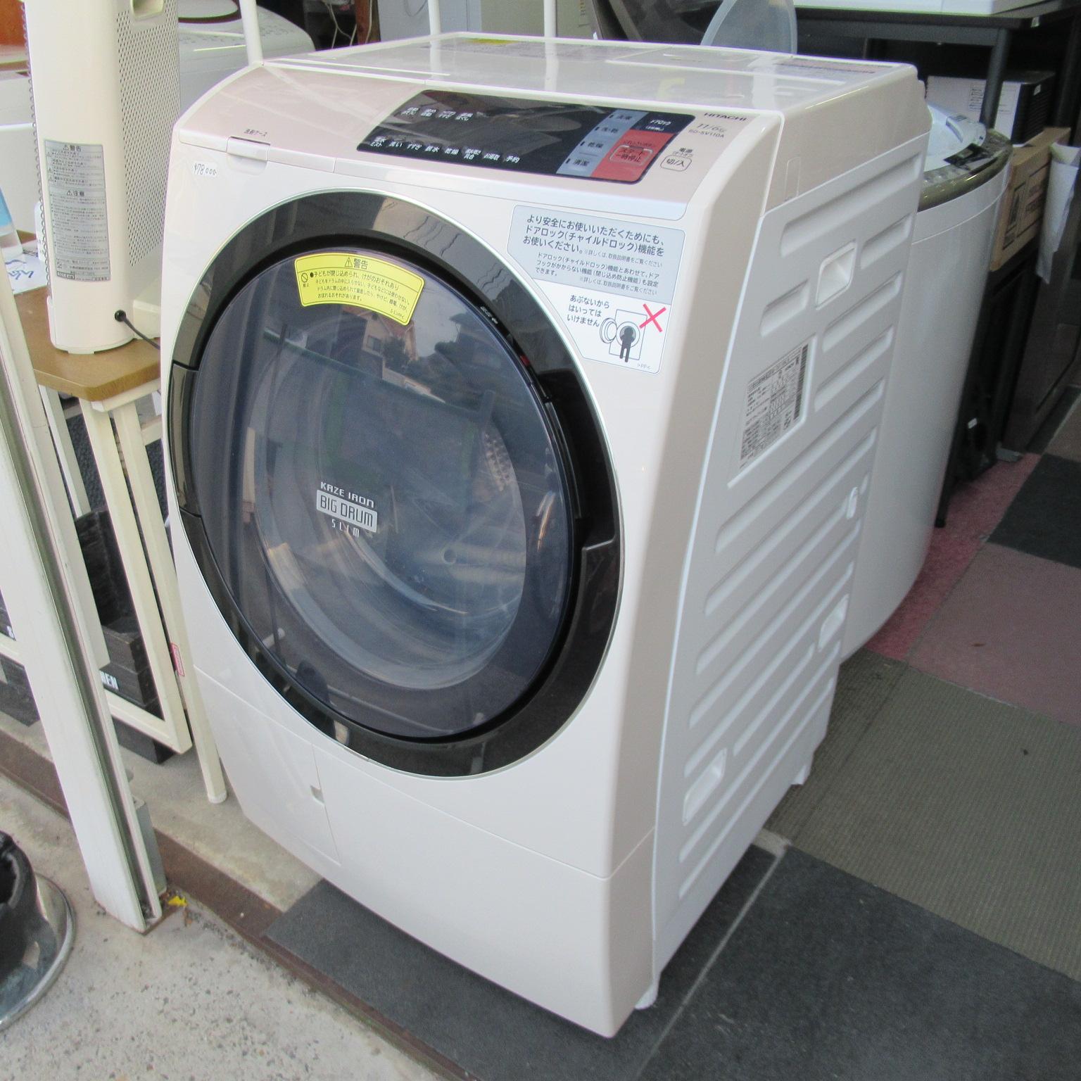日立 ドラム式洗濯乾燥機  BD-SV110AL