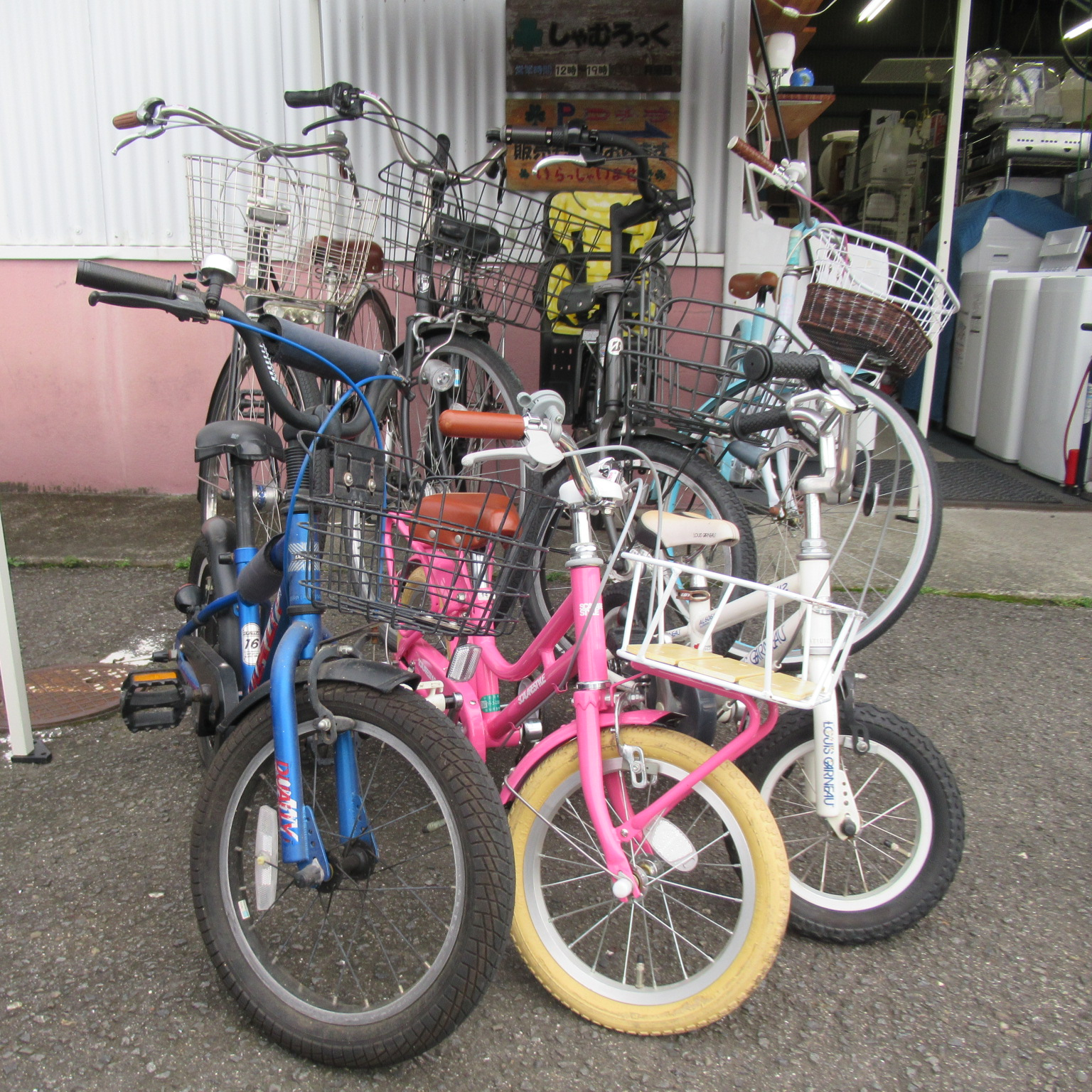 子供用自転車入荷しました。
