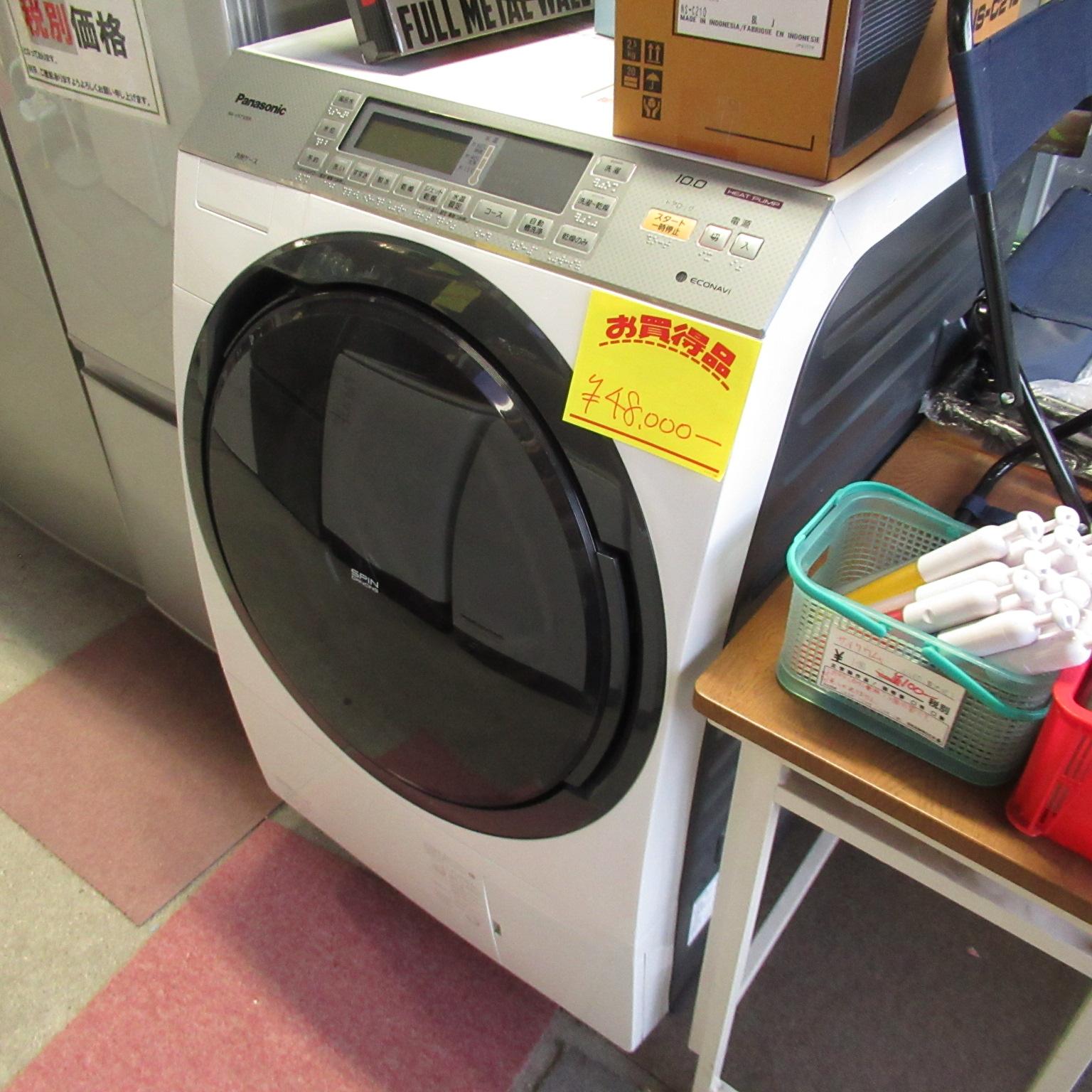 Panasonic ドラム式洗濯乾燥機 NA-VX7300R