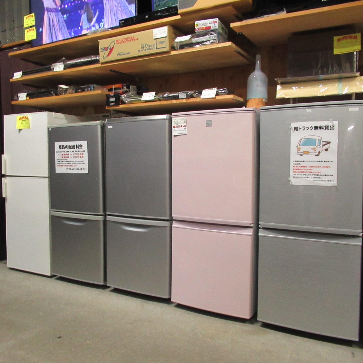 一人暮らし用の冷蔵庫・洗濯機揃っています!