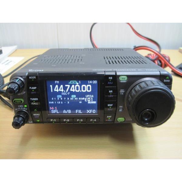 ICOM IC-7000M